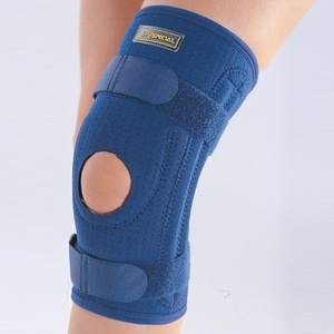 SP-524 무릎보호대 (Open Knee Stabilizer Support)